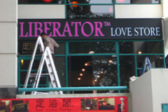 Liberator Opens Retail Store in Singapore