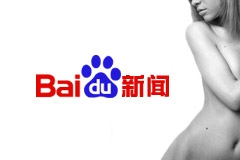 Baidu Apologizes for Links to Adult Websites