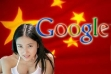 Google Won't Censor Searches in China After Cyber Attack