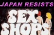 Japanese Police Crack Whip on Sex Industry