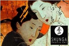 ECN Now Distributing Shunga