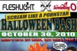 Fleshlight, Screaming O Join X-Play Halloween Party Saturday