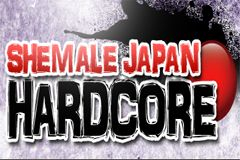 Grooby Productions Debuts Japanese Shemale Website