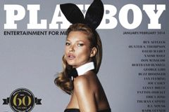 Playboy: LeBook.com Illegally Reproduced Kate Moss Pictorial