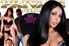 Private Releases 'Educating Anissa-A Cuckold Story'