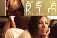 Spearmint Rhino Entertainer of the Year Asia Kim to Debut in LA