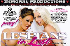 Immoral Productions Debuts 'Lesbians In Lust' Series