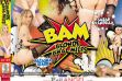 'BAM Blonde Anal MILFs' Now Available From LeWood Productions