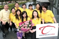 Topco Merges With China's High Tech Novelties (HTN)
