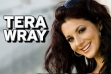 Performer Tera Wray Announces Retirement